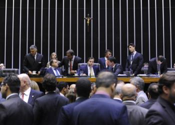 Câmara dos Deputados n]ao consegue chegar a consenso sobre textos de Brumadinho / Foto: Agência Câmara