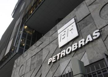 A sede da Petrobras,no Rio de Janeiro / Foto: EBC