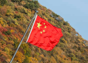 (Pequim - China, 24/10/2019) Bandeira da China.rFoto: Isac Nóbrega/PR